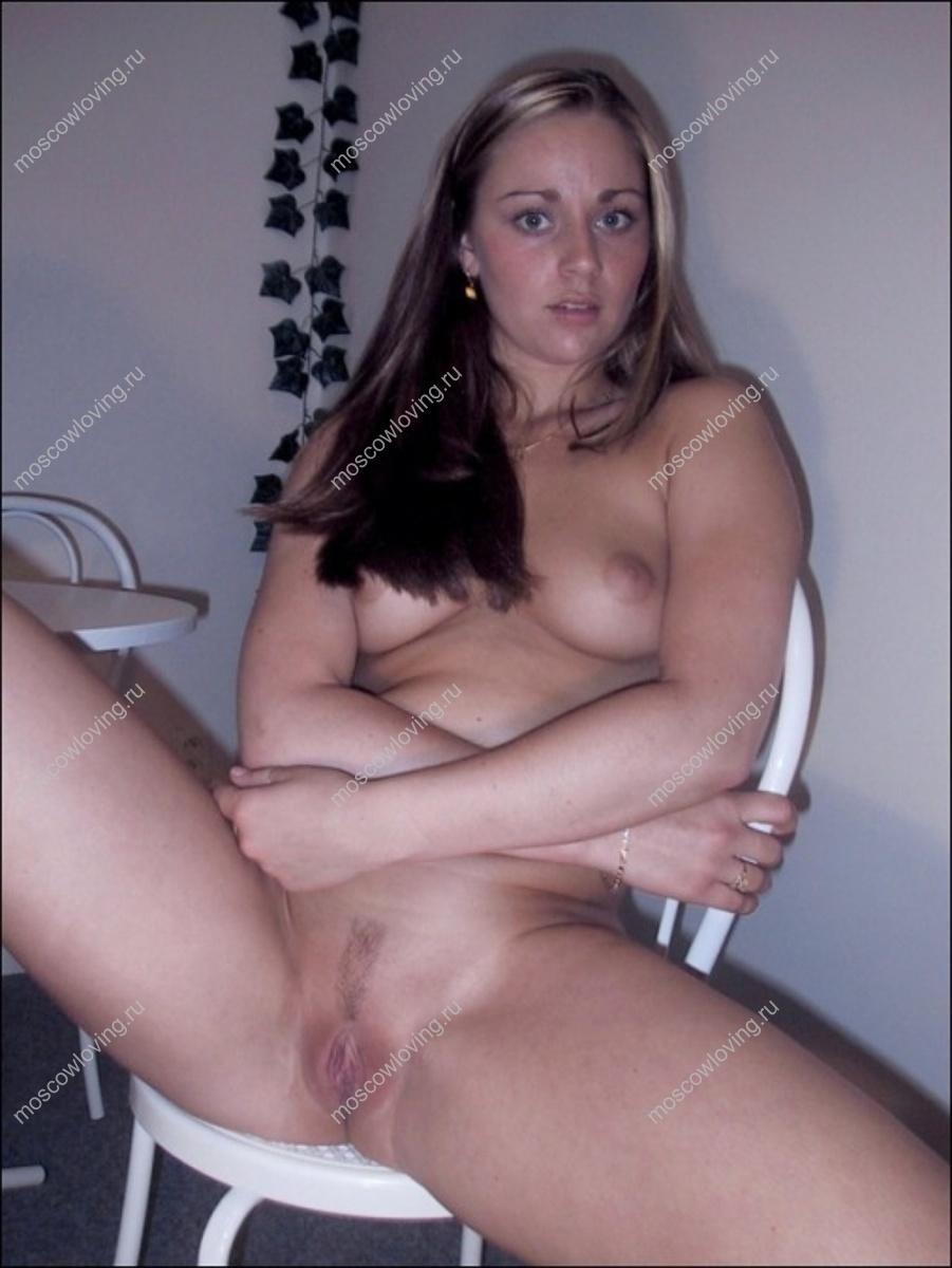Девушка Диана