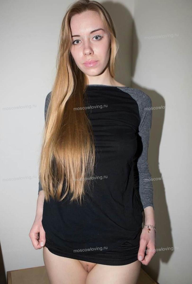 Девушка Светлана